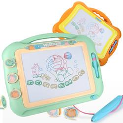 益米 儿童画画板磁性写字板 彩色小孩幼儿 1-3岁玩具宝宝涂鸦板