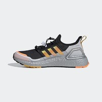 adidas 阿迪达斯 ULTRABOOST C.RDY FV8363 男款跑步运动鞋