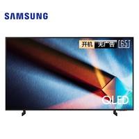 新品发售:SAMSUNG 三星 畅薄QX1系列 QA65QX1AAJXXZ 65英寸 液晶电视
