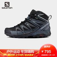 萨洛蒙(Salomon)男款 户外运动防水登山徒步鞋 X ULTRA 3 WIDE MID GTX 黑色 401293 UK6.5(40) *2件