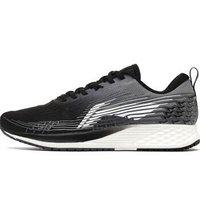 李宁跑步鞋男鞋赤兔4代男子轻质跑鞋ARBP0373