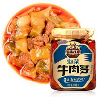 吉香居 酱牛八方 泡菜牛肉多 200g *16件