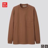 UNIQLO 优衣库 429158 男女款圆领长袖T恤
