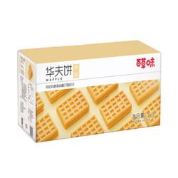 Be&Cheery 百草味 原味华夫饼 1kg *6件