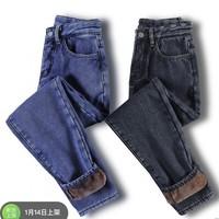 ZUOAN 左岸 ZB6864070 女士显瘦直筒牛仔裤