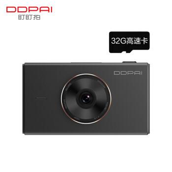 京东PLUS会员:盯盯拍 mola z5 行车记录仪 +32G卡