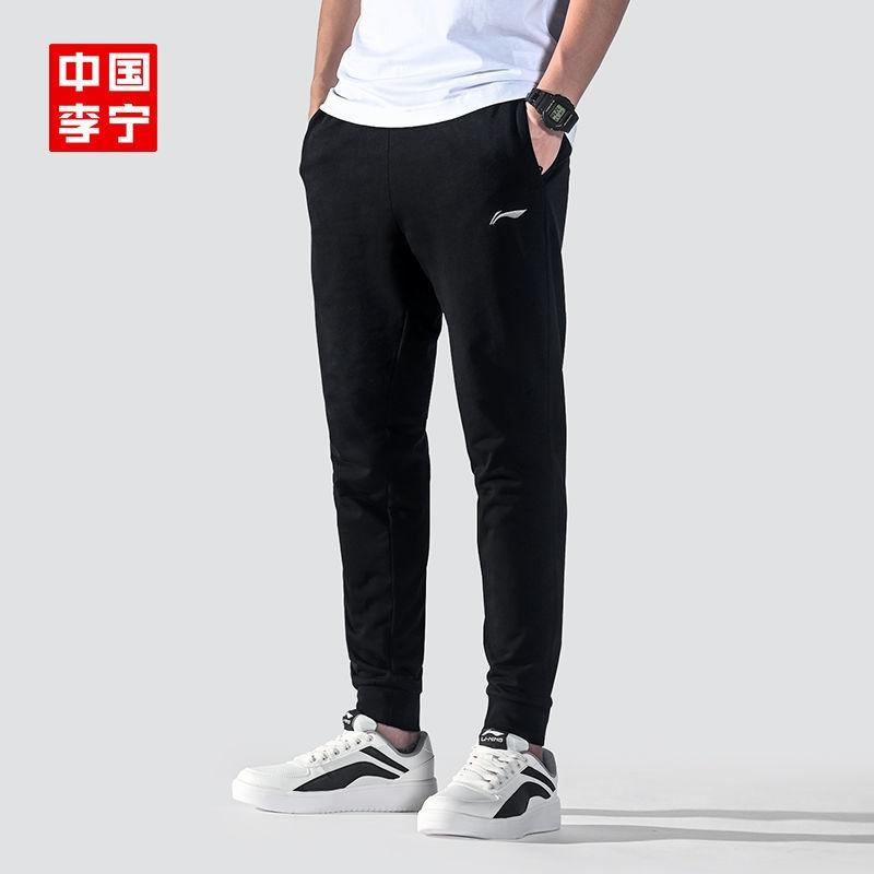 LI-NING 李宁 韦德之道系列 男士运动裤