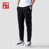 百亿补贴:LI-NING 李宁 韦德之道系列 男士运动裤