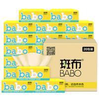 BABO 斑布 classic系列 抽纸 4层*80抽*20包(133mm*200mm)