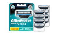 吉列(Gillette)手动剃须刀锋速3经典8刀头(不含刀架)