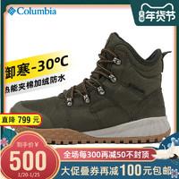 清仓特价哥伦比亚Columbia男鞋防水热能保暖冬靴徒步登山鞋DM0148