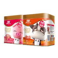方广 儿童营养肉松 宝宝肉酥肉松 100g*2罐(猪肉酥原味+原味牛肉)精选无抗生素猪肉