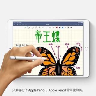 2019款Apple/苹果 iPad Air 10.5英寸平板电脑4G版