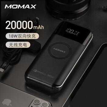 摩米士MOMAX数显无线充电宝20000毫安时大容量移动电源苹果PD双向快充适用iPhone12/11ProMax华为小米等黑色