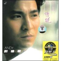 《黑胶王刘德华:如果你是我的传说》(CD)