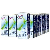 必买年货、88VIP:Theland 纽仕兰 全脂高钙纯牛奶  250ml*24盒*2箱 *2件