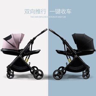 酷贝乐(coballe) 德国婴儿推车可坐可躺轻便折叠双向高景观婴儿车