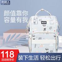 南极人 妈咪包背奶包母婴包妈妈外出包多功能大容量背包