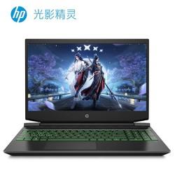 惠普(hp)光影精灵6-ec1085AX 15.6英寸锐龙R7发烧电竞游戏本笔记本电脑