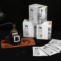 Luckin Coffee 瑞幸咖啡  现磨手冲滤泡挂耳黑咖啡 10g*8包/盒 +凑单品