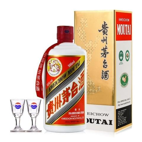 百亿补贴:MOUTAI 茅台 飞天茅台酒 2020年份 酱香型白酒 53度 500ml