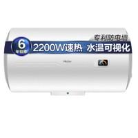 聚划算百亿补贴: Haier 海尔 EC4001-HC3新 电热水器 40L