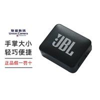 JBL GO2无线蓝牙音箱重低音小音响防水便携式户外迷你低音炮金砖2 *2件