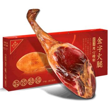 金字 金华火腿 整腿礼盒 3.18kg/盒