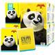 有券的上:斑布(BABO) 功夫熊猫系列 4层8片手帕纸*18包(本色抽纸手帕纸 无漂白竹浆) *2件 1元(合0.5元/件)