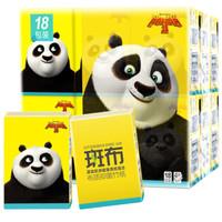 斑布(BABO) 功夫熊猫系列 4层8片手帕纸*18包(本色抽纸手帕纸 无漂白竹浆) *2件