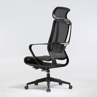 京东PLUS会员:SIHOO 西昊 M60 人体工学电脑椅