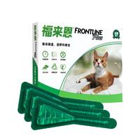 法国进口福来恩 体外驱虫滴剂 3支整盒 猫用 *2件