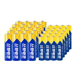 PKCELL 比苛 碳性电池 5号/7号/混搭装 40节