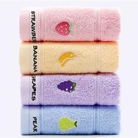grace 洁丽雅 E3113 儿童纯棉毛巾 4条装 50*25cm