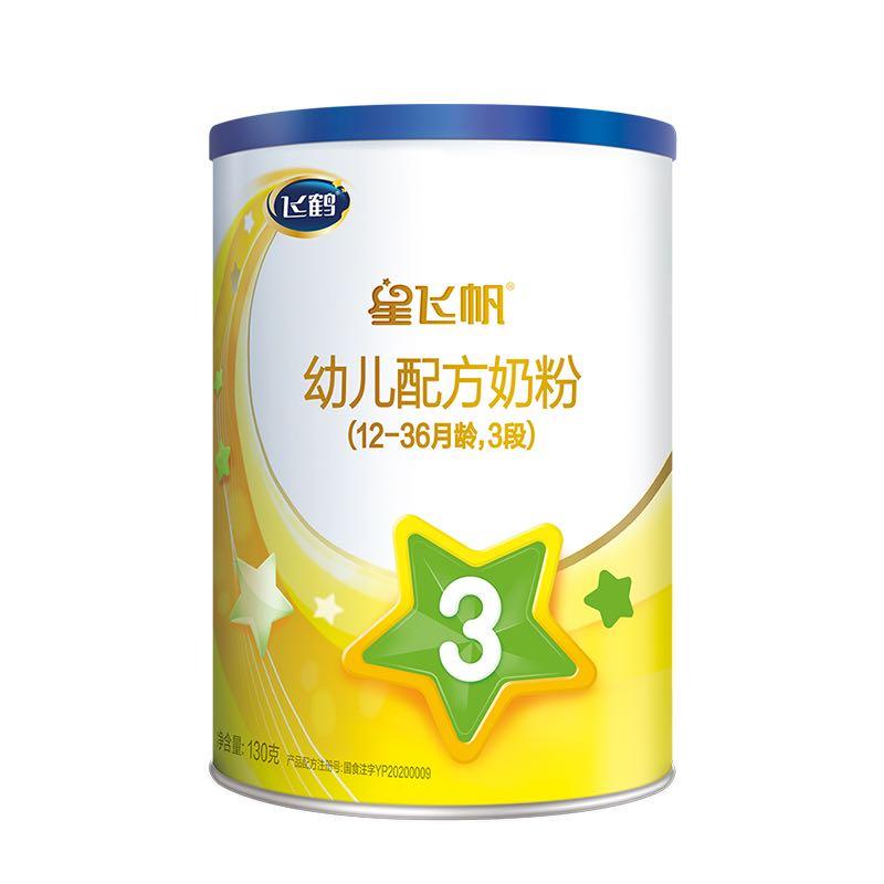 FIRMUS 飞鹤 星飞帆幼儿配方奶粉 3段 130g