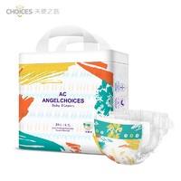 angelchoices 天使之选 AC艺术家纸尿裤  L24片