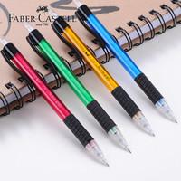 FABER-CASTELL 辉柏嘉 儿童免削全自动铅笔 0.5/0.7mm