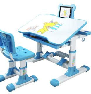 佳佰 儿童学习桌椅套装 蓝色(送LED灯+矫正器)