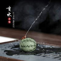 宜兴紫砂壶个性创意手工茶玩可养茶宠摆件 西瓜喷水青蛙