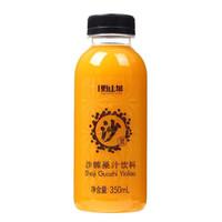 京东PLUS会员:吕梁野山坡沙棘汁 度40% 350ml*8瓶装