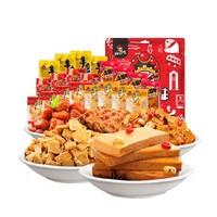 88VIP:好巴食 豆干素肉零食大礼包 1080g *5件 +凑单品