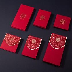 BHands 个性红包 20个装 多款可选