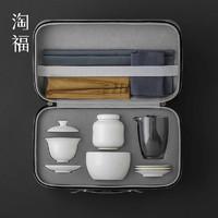 祥福 CJ-511118 德化白瓷旅行茶具套装