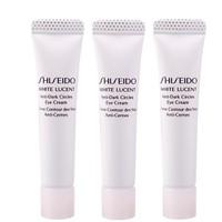 Shiseido 资生堂 鲜润赋活焕白眼霜  5ml*3件. 呵护眼周