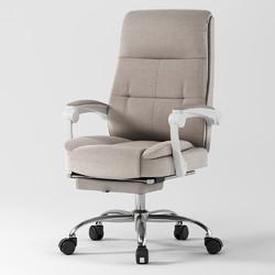 Hbada 黑白调 HDNY180 布艺办公椅电脑椅