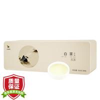 bamatea 八马茶业 福鼎原产白茶 寿眉私享系列盒装 152g *3件