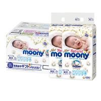 京东PLUS会员: moony 尤妮佳 日版 皇家系列 婴儿纸尿裤 NB63*2包 *4件