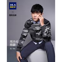 HLA 海澜之家 HNZWJ1D025A 男士卫衣 *3件