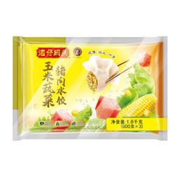 湾仔码头 玉米蔬菜猪肉水饺 1800g *4件 +凑单品