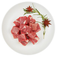 京东PLUS会员、限地区:Grand Farm 大庄园 牛腩块 1kg *2件